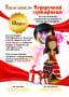 Подарочный сертификат для девушки | Статуэтка по фото девушки - фото 2