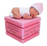 Подарок врачу «Новорожденный» - фото 1